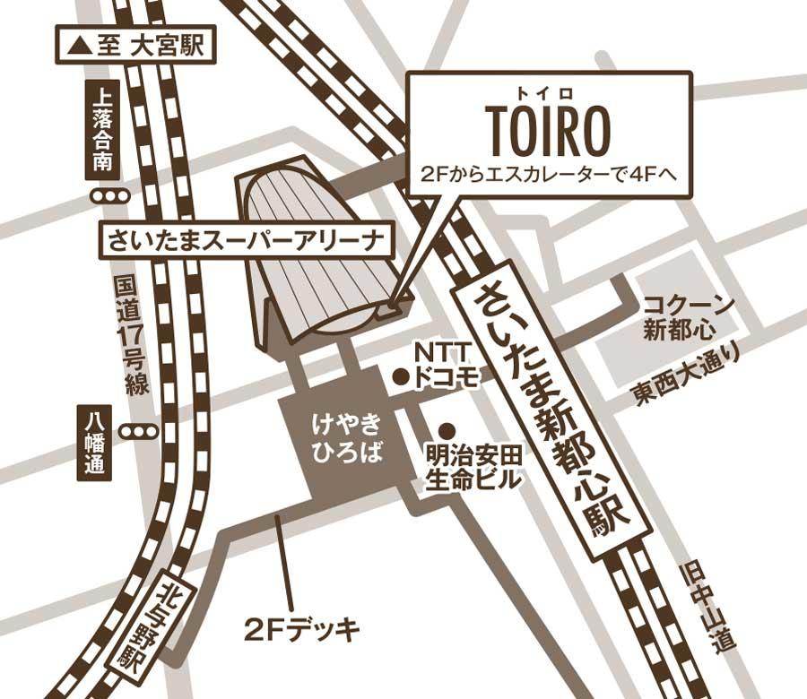さいたまスーパーアリーナ「TOIRO(トイロ)」